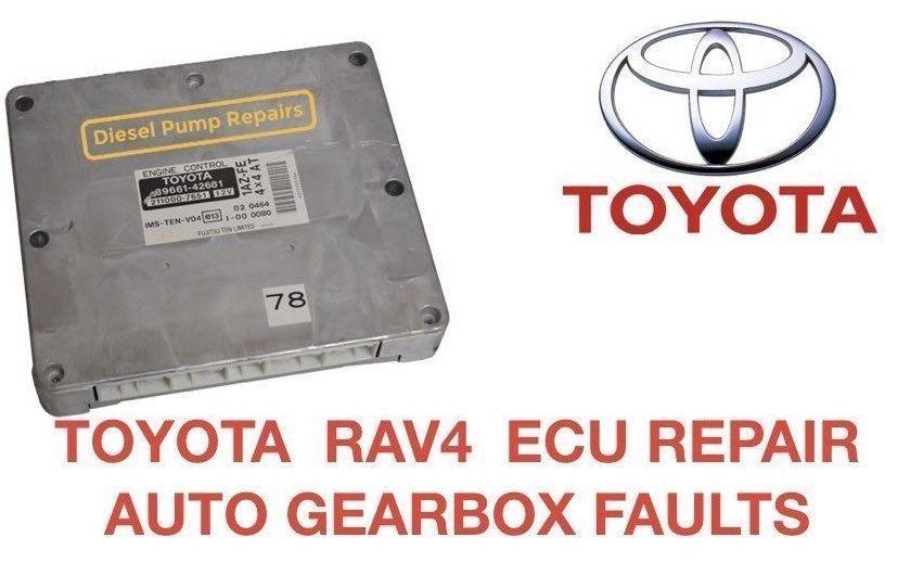 TOYOTA RAV4 ECU ECM REPAIR SERVICE. 2000 and 2006